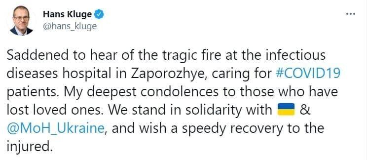 В ВОЗ выразили соболезнования.