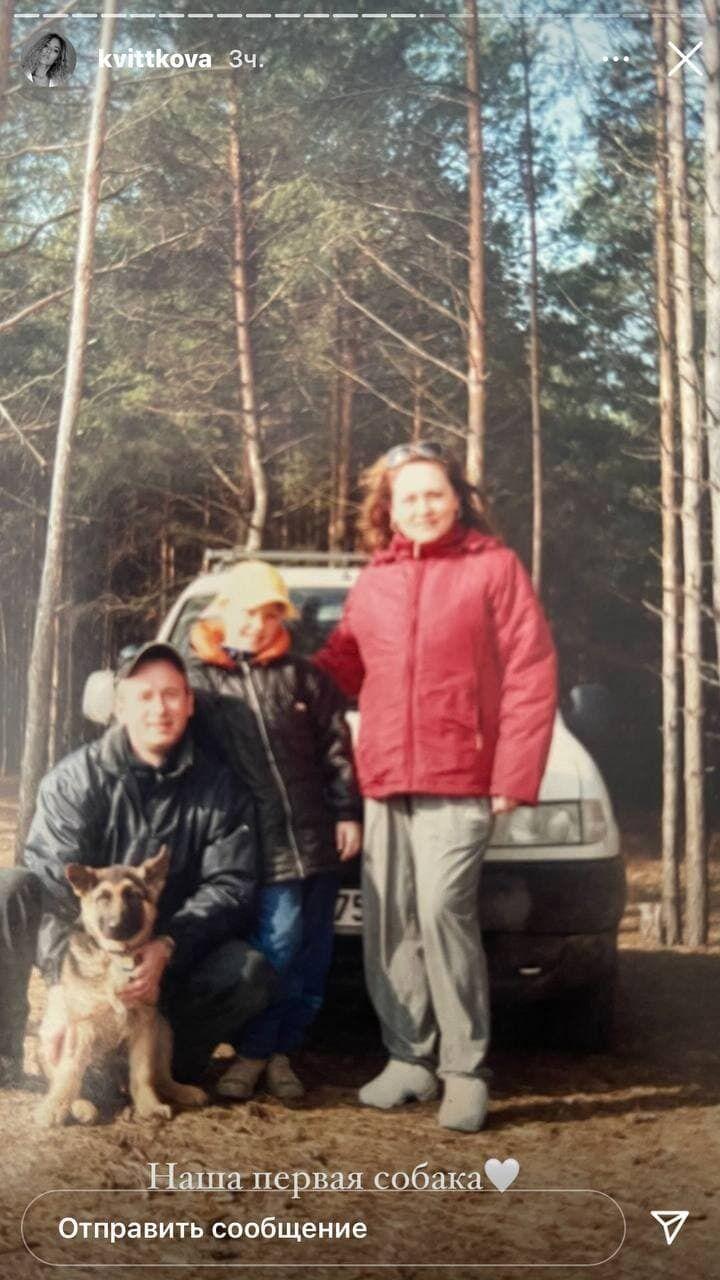 Даша Квиткова с родителями