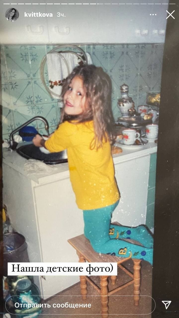 Даша Квиткова в детстве