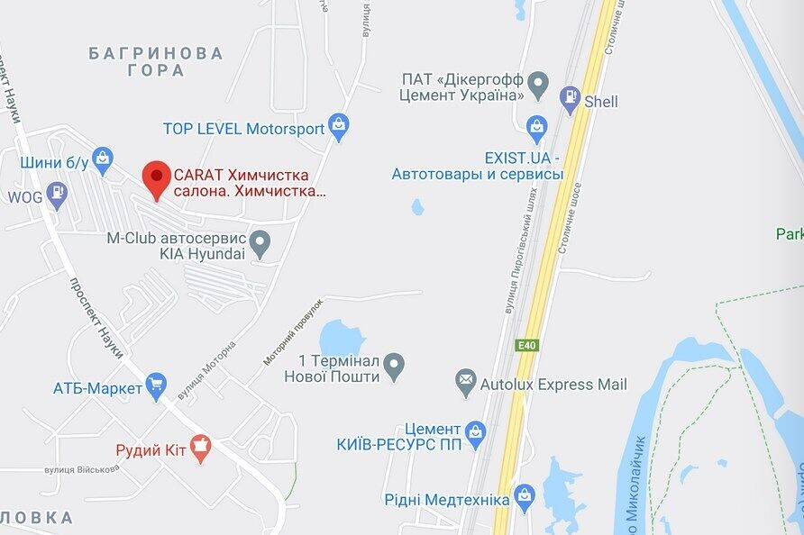"Химчистка ""Carat"" на пр. Науки в Киеве"