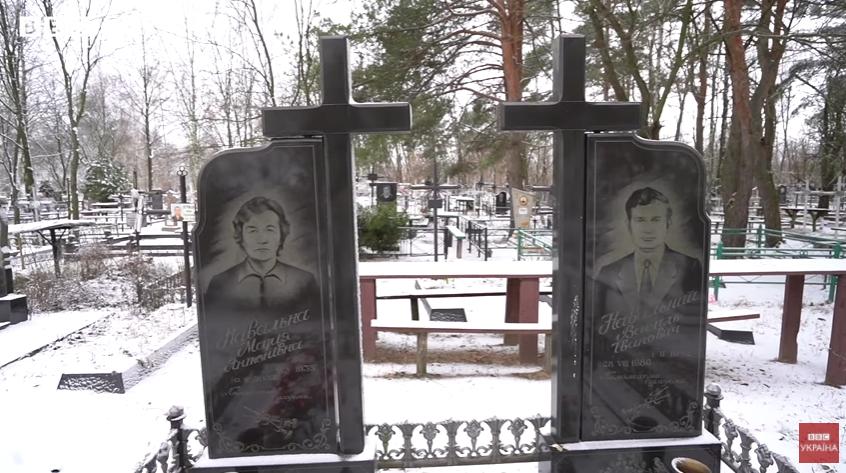 Могила родного дяди Алексея Навального