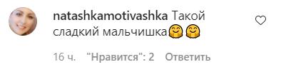 Остапчук умилил сеть новым видео