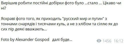 """Рускій мір"" на Донбасі."