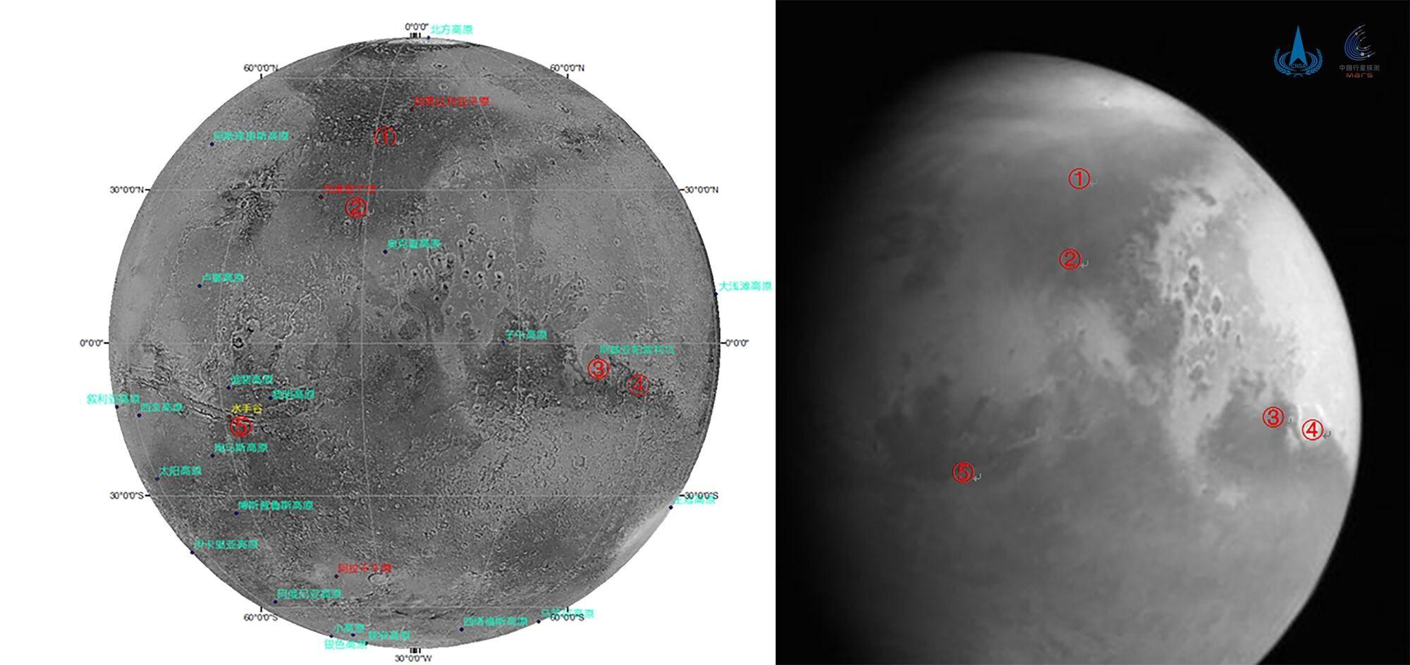 Китайский зонд прислал фото Марса