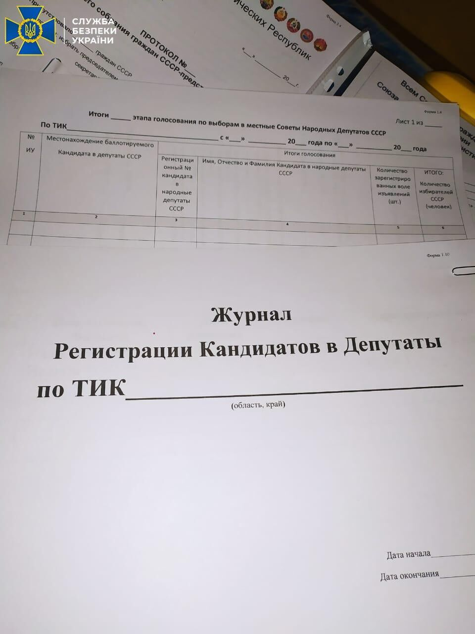 Сепаратисты планировали провести выборы.