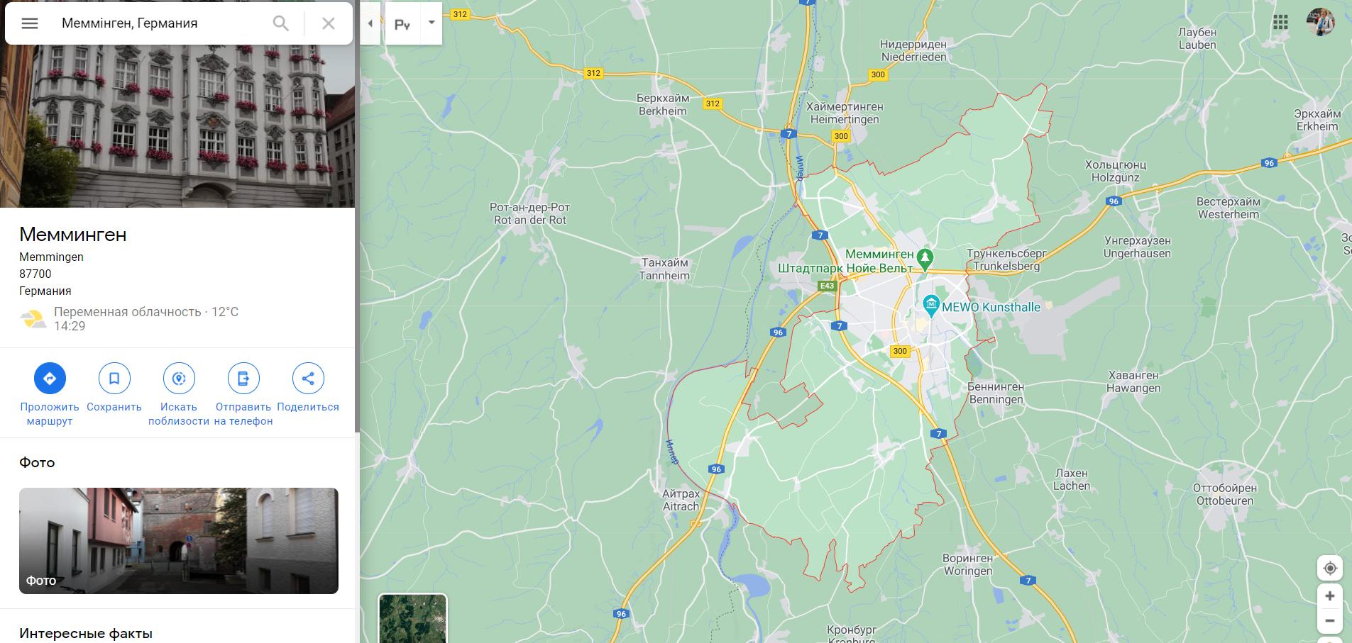 Меммінген на мапі Німеччини