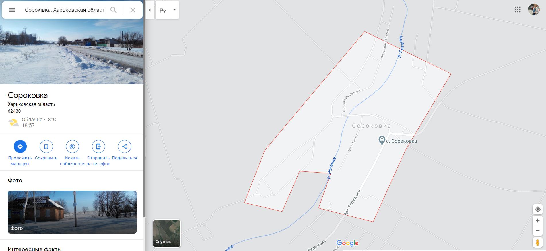 Сороковка на карте