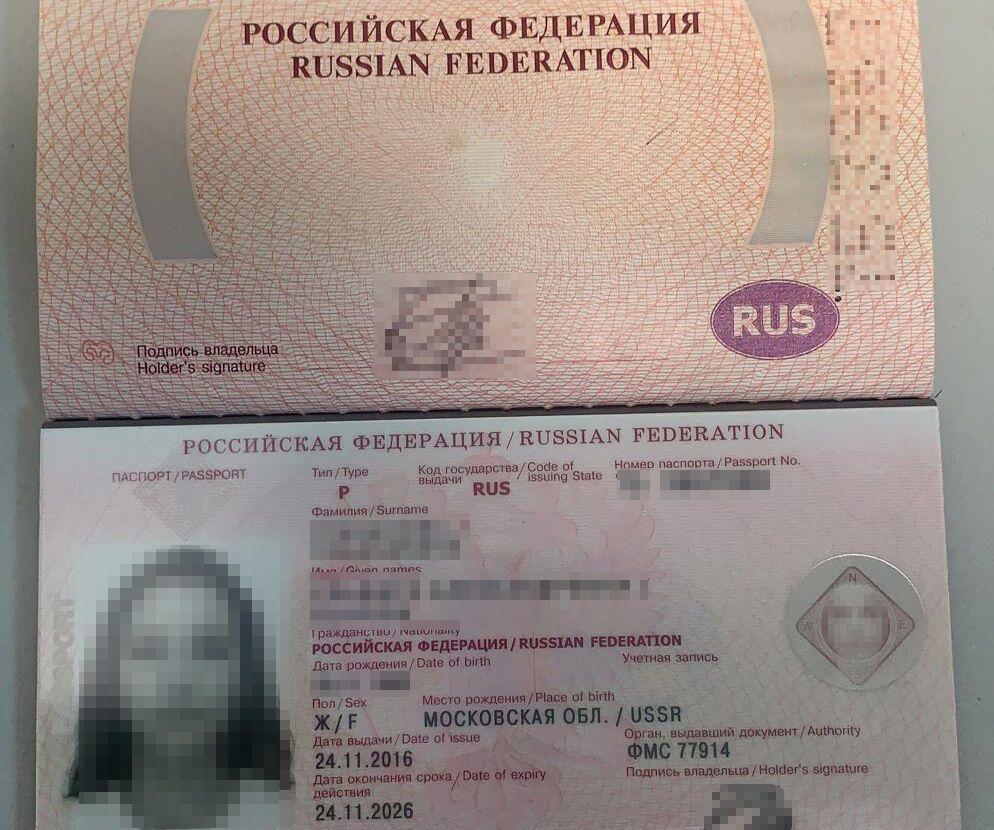 Російську акторку не пустили в Україну