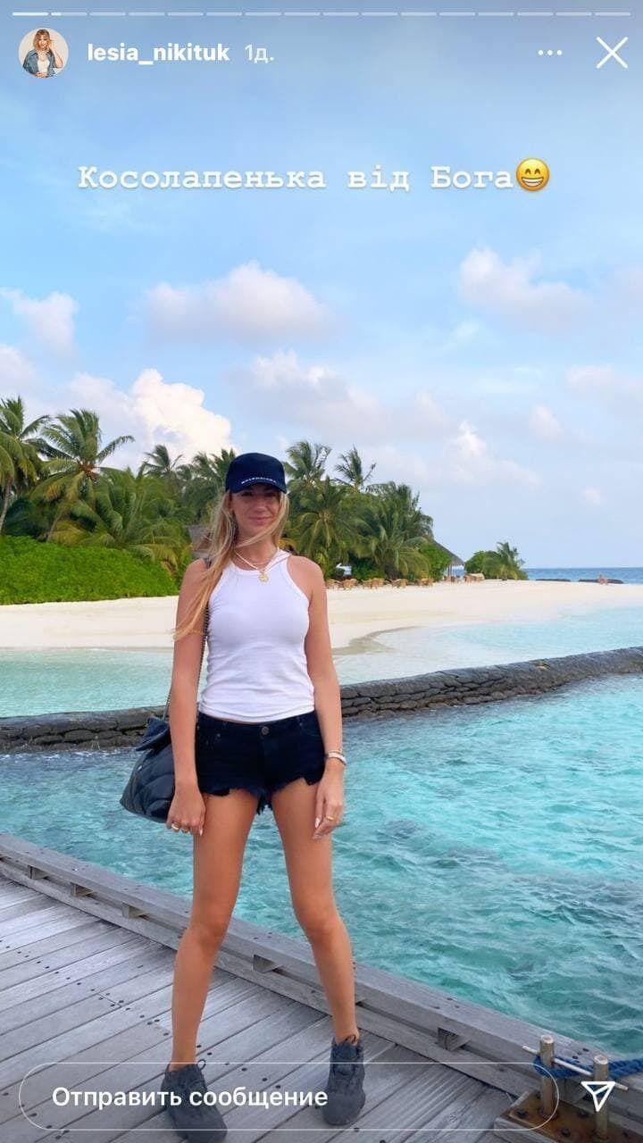 Леся Никитюк на Мальдивах