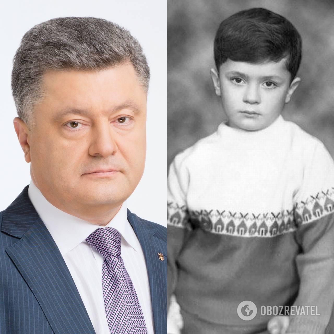 Петр Порошенко: в детстве и сейчас.