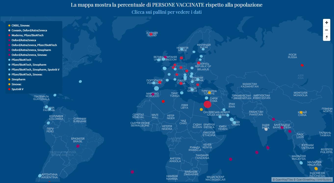 Данные по вакцинации против COVID-19 в мире