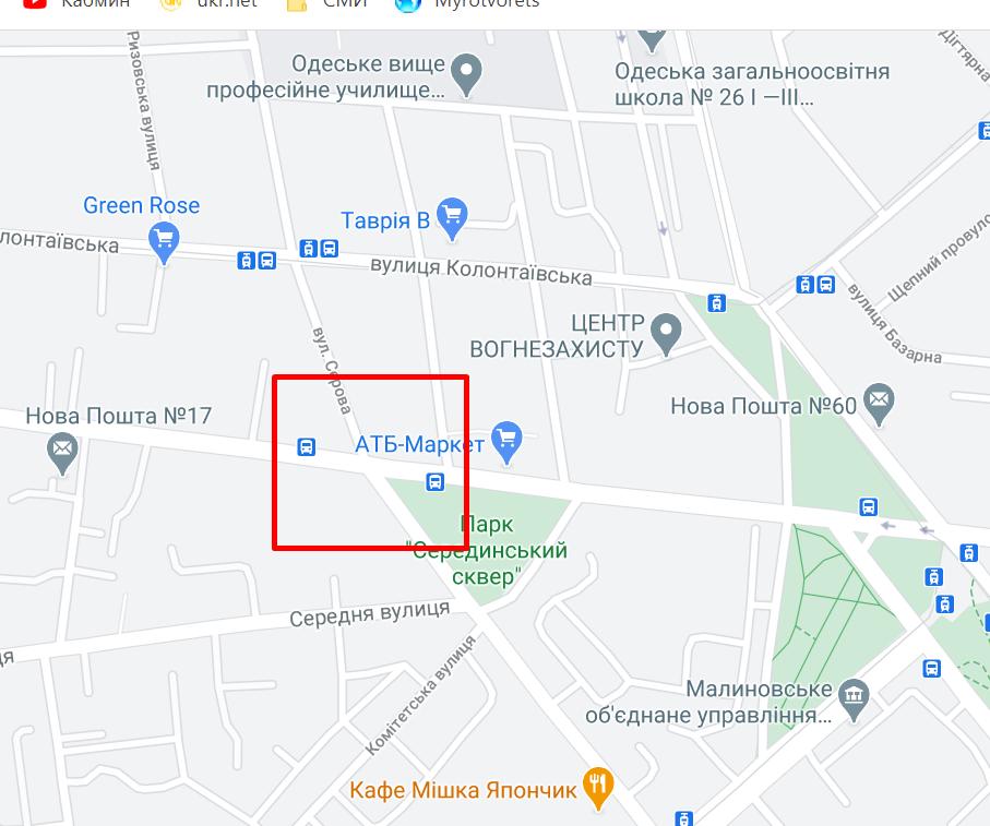 Место ДТП в Одессе.
