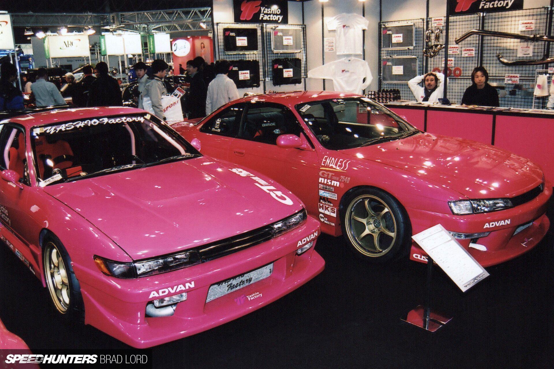 S13 от Yashio Factory