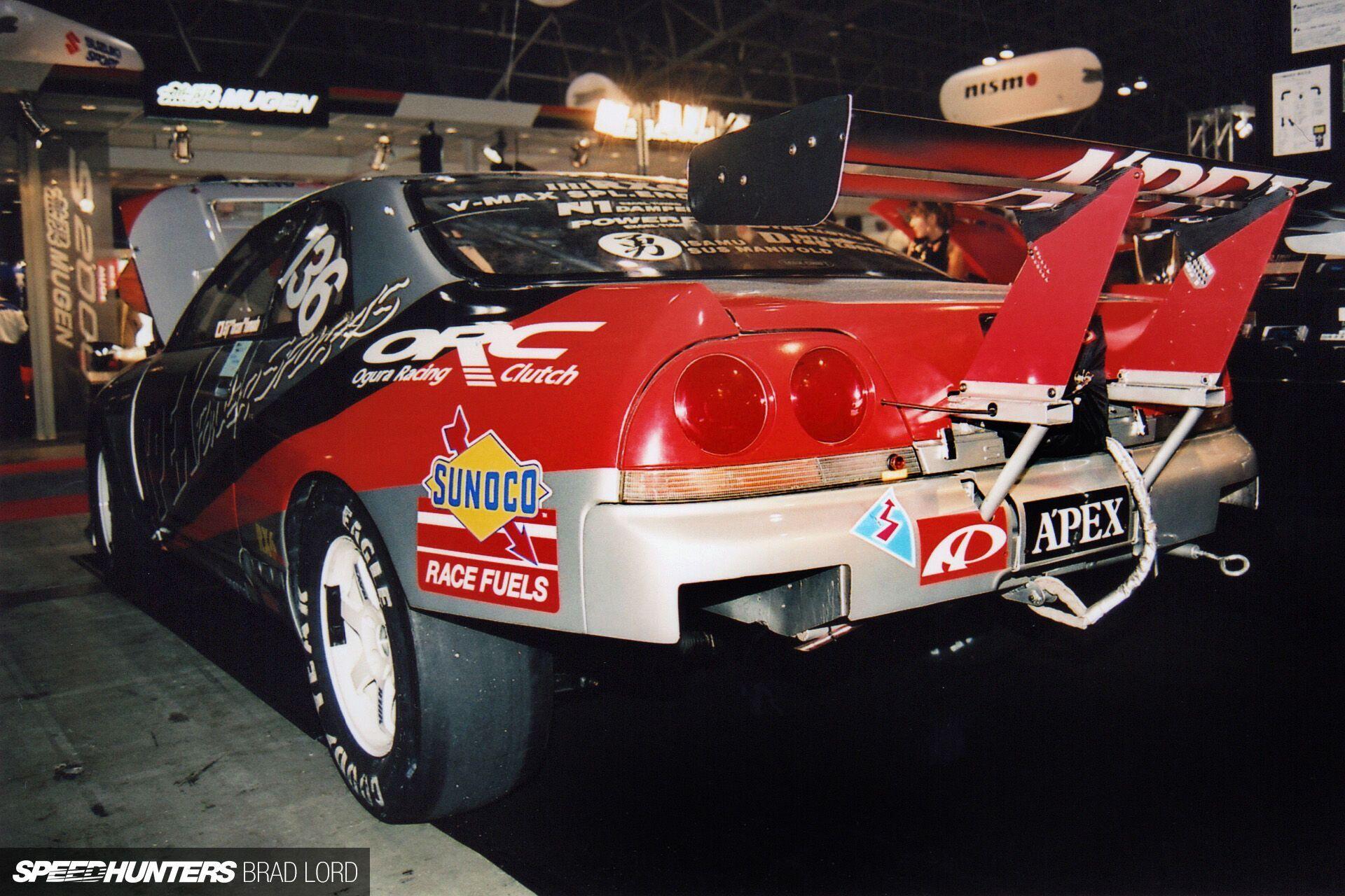 APEXi V-MAX GT-R