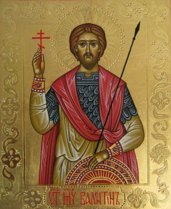 Святий Валентин, імовірно, жив у 3 столітті нашої ери