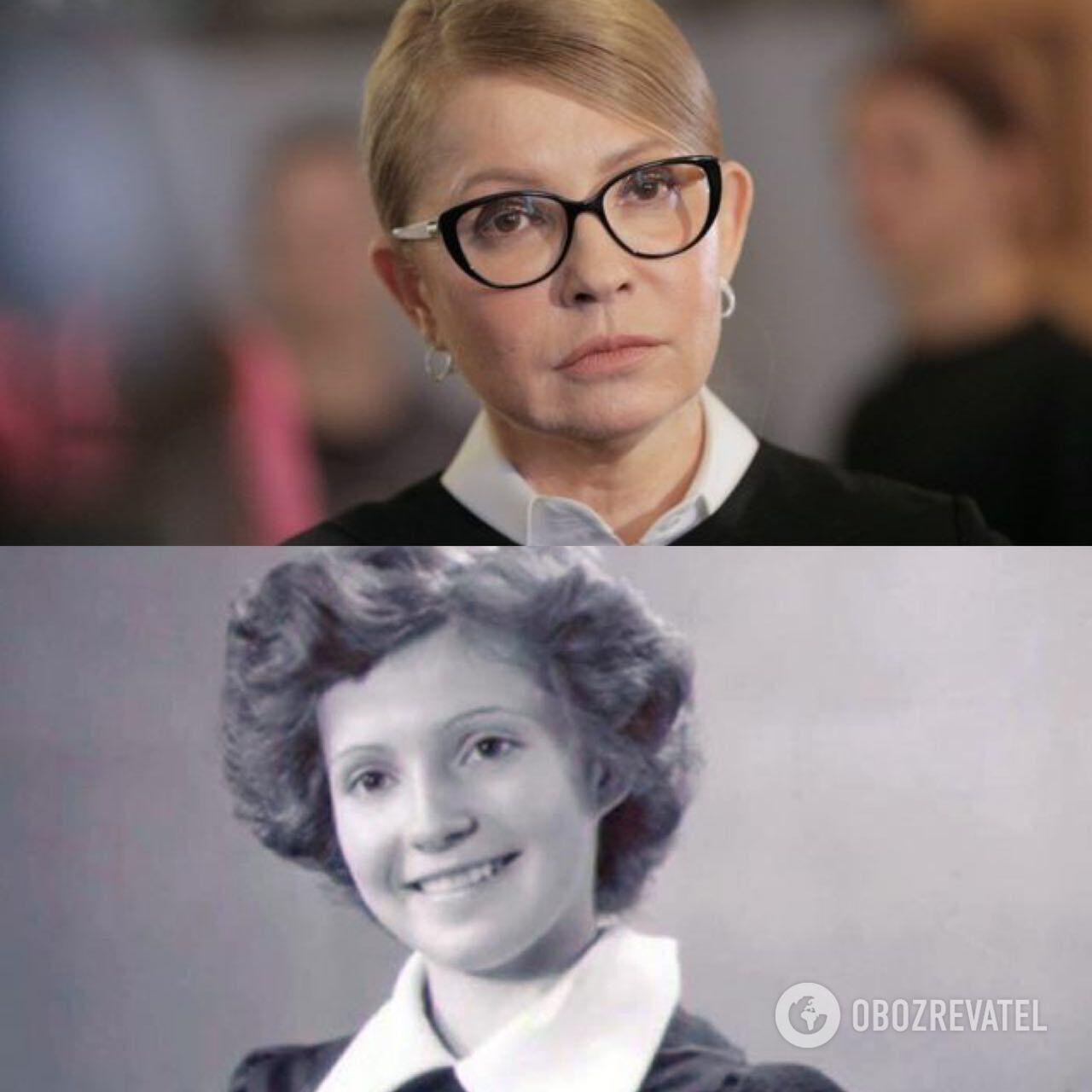 Юлия Тимошенко: в детстве и сейчас.