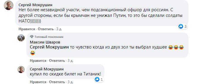 Кримчани вважають, що їх міг би захопити НАТО