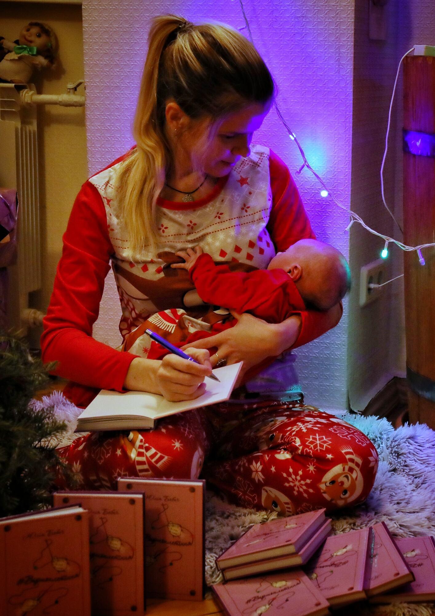 Юлія Бабич із донькою