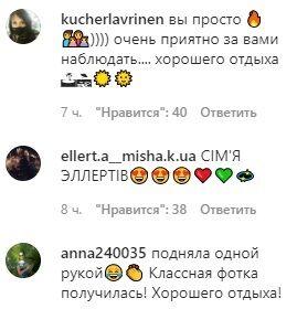 Пользователи сети оставили комментарии под снимком Эллерта.