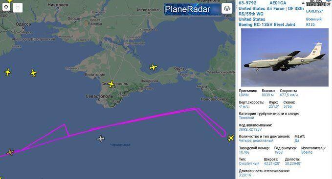 Два літаки-розвідники США пілотували уздовж кордону окупованого Криму