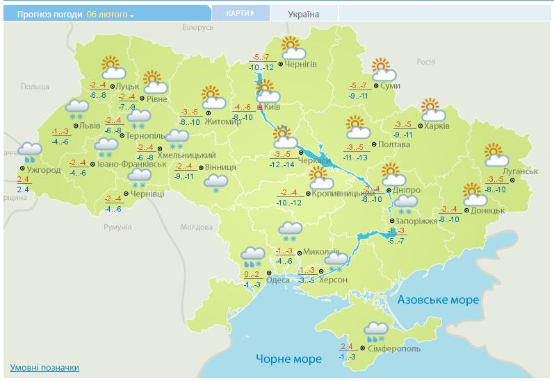 Погода в Украине на 6 февраля