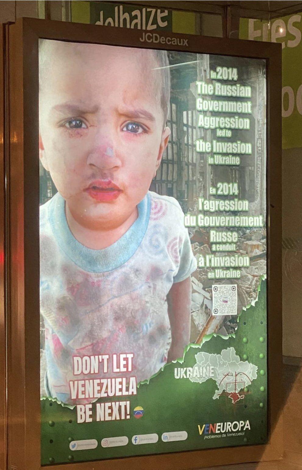 Антироссийский плакат в столице Бельгии