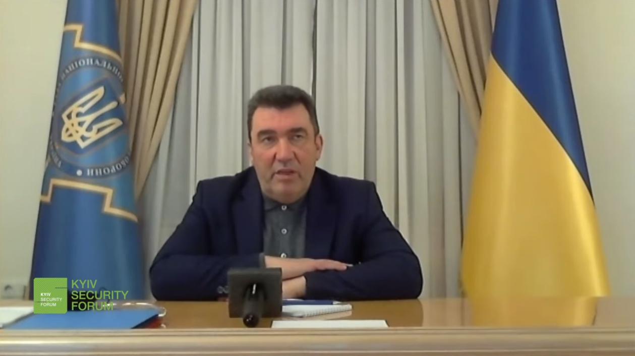 Данилов на Киевском форуме по безопасности