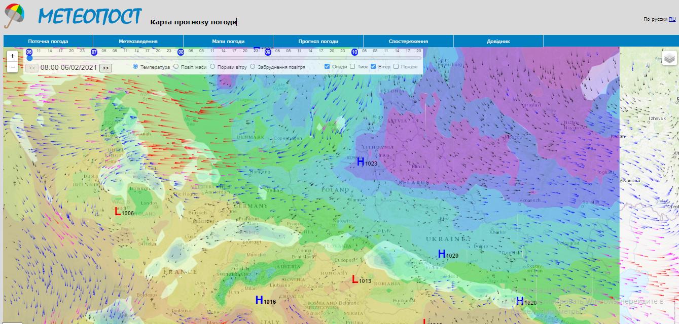 Циклон в Украине