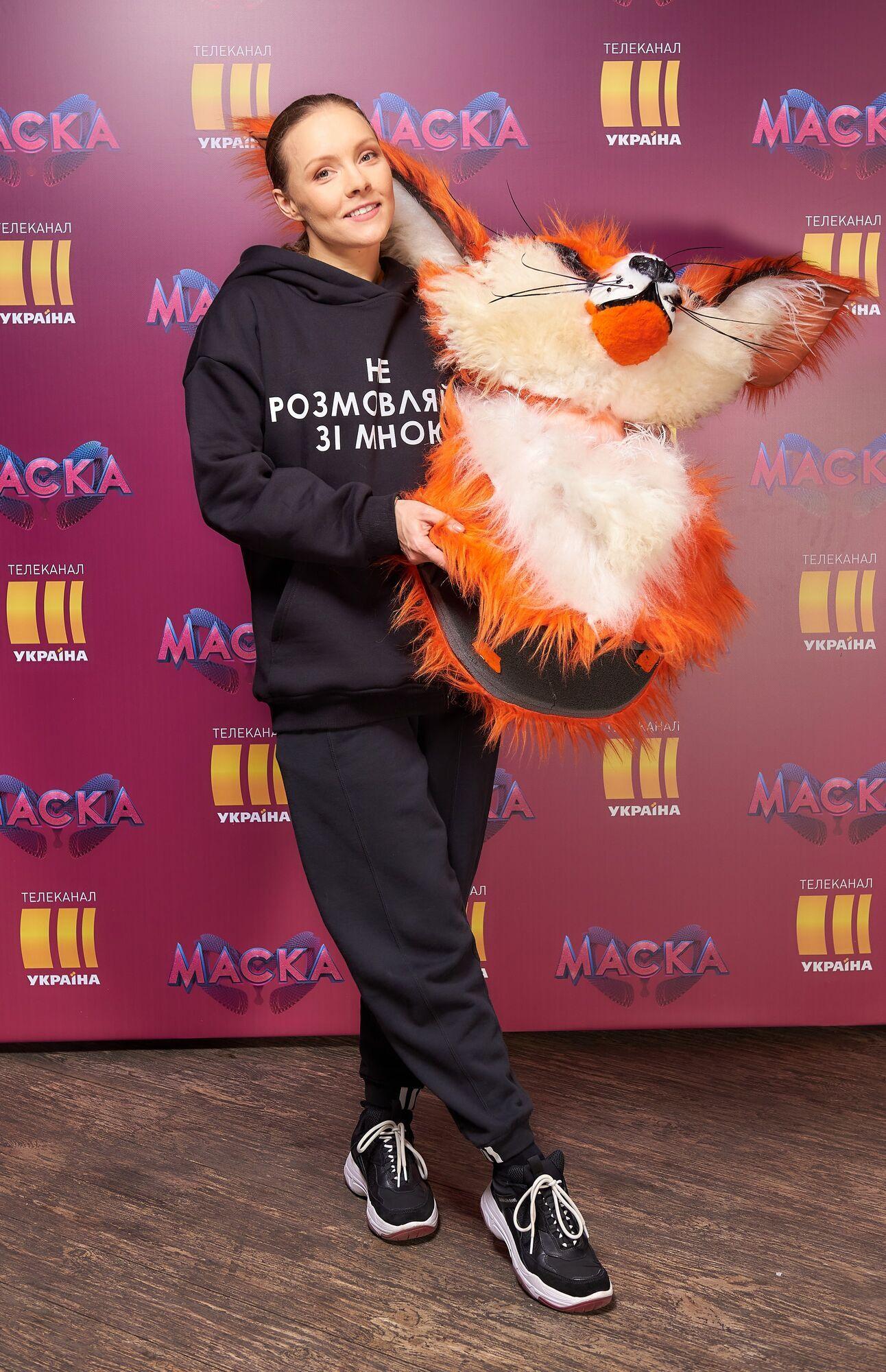 Алена Шоптенко в роли лисицы .