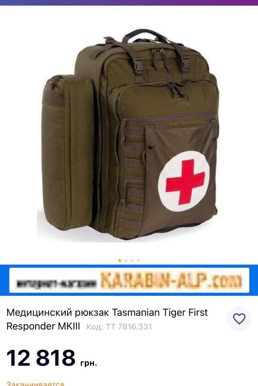 На передову потрібні рюкзаки для медиків. Прошу допомогти