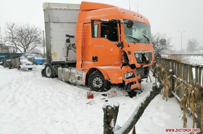 Розбита вантажівка