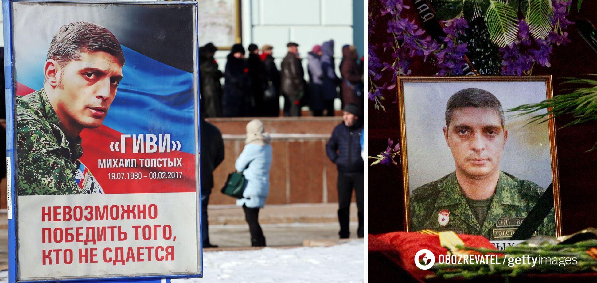 """Такі плакати в Макіївці помітили через два дні після смерті """"Гіві"""", 10 лютого 2017 року"""