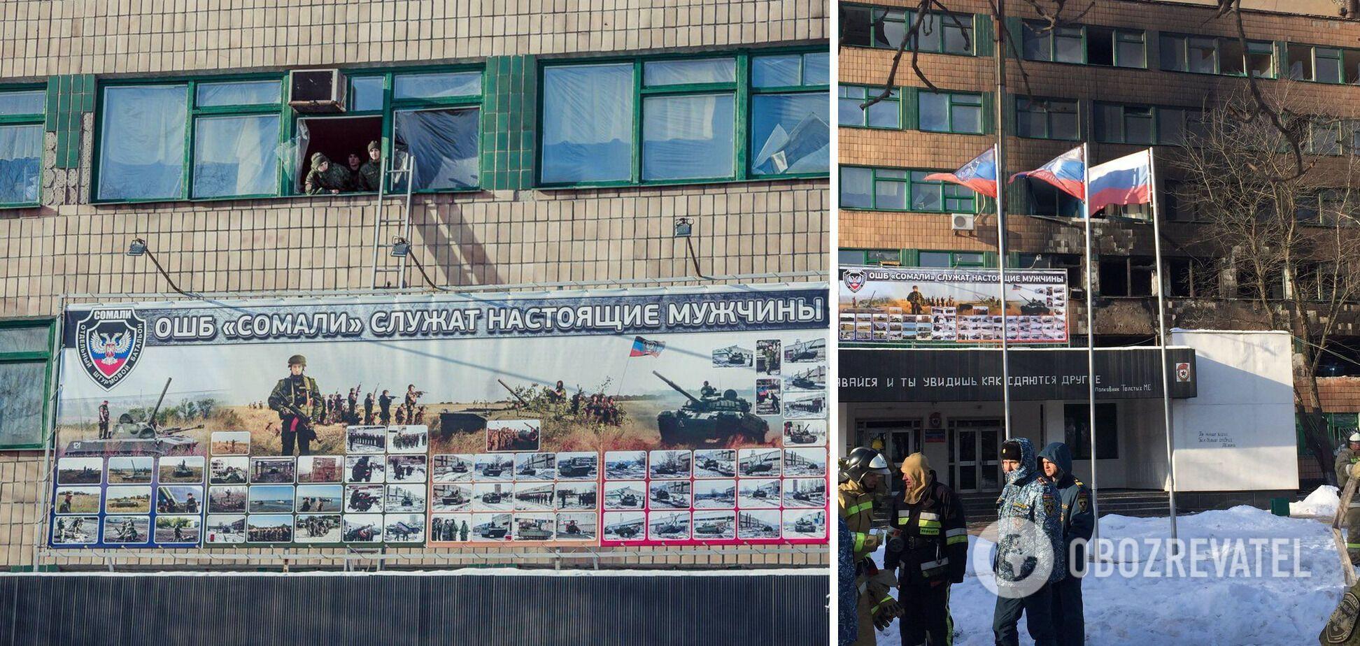Перші фото з місця ліквідації терориста