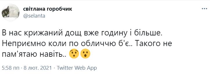 Крижаний дощ в Україні
