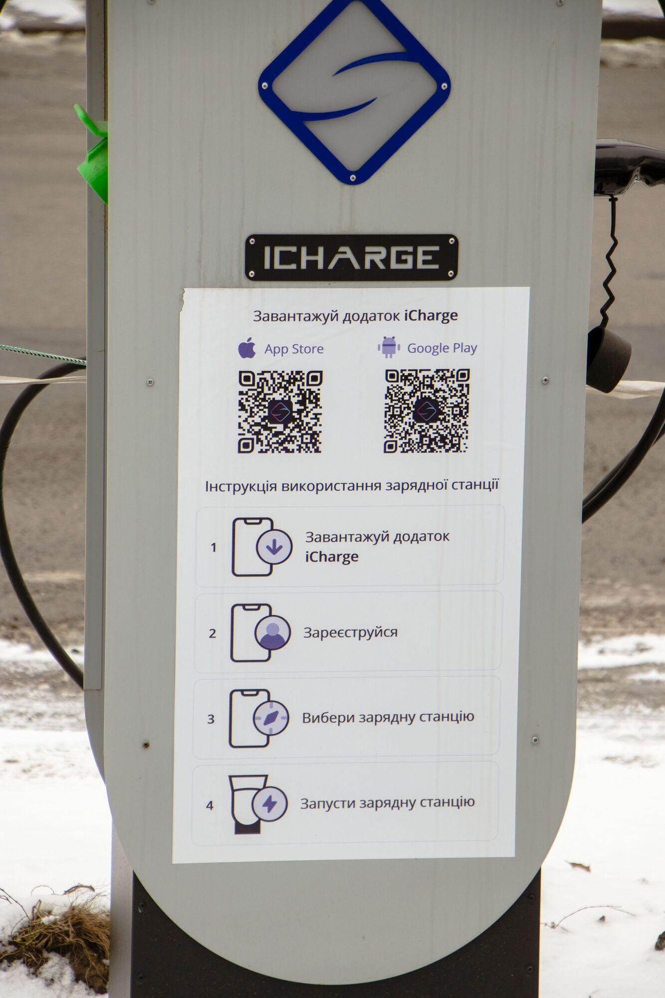 Разработано мобильное приложение, благодаря которому водитель может быстро найти ближайшую для себя станцию