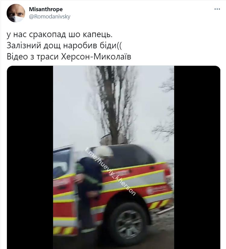 Траса Херсон-Миколаїв укрилася ожеледдю