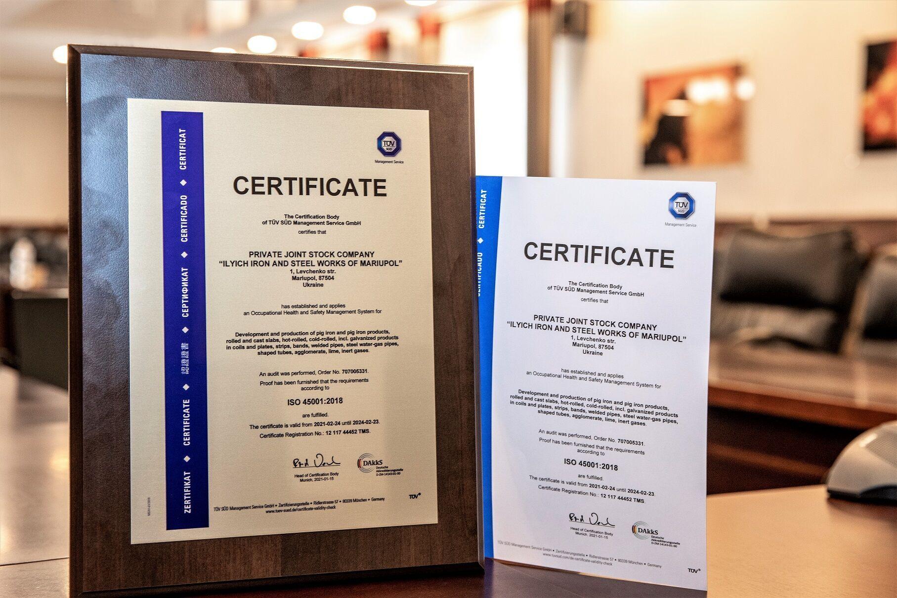 Сертификат будет действовать три года