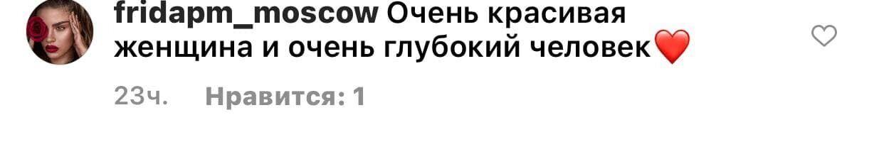 Седокову засыпали комплиментами
