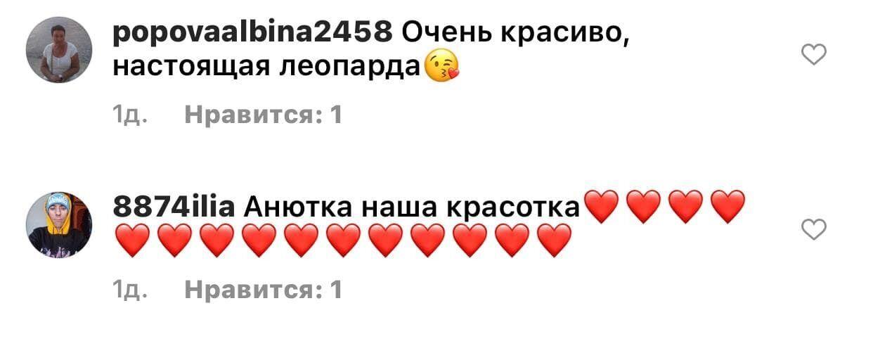 Седокова восхитила сеть новыми снимками
