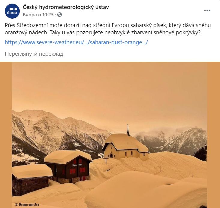 Публикация о цветной снег в Чехии и Словаччинни