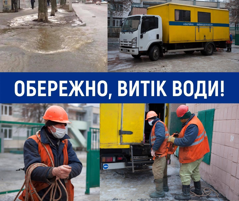 Водой затопило проезжую часть улицы Сырецкая.