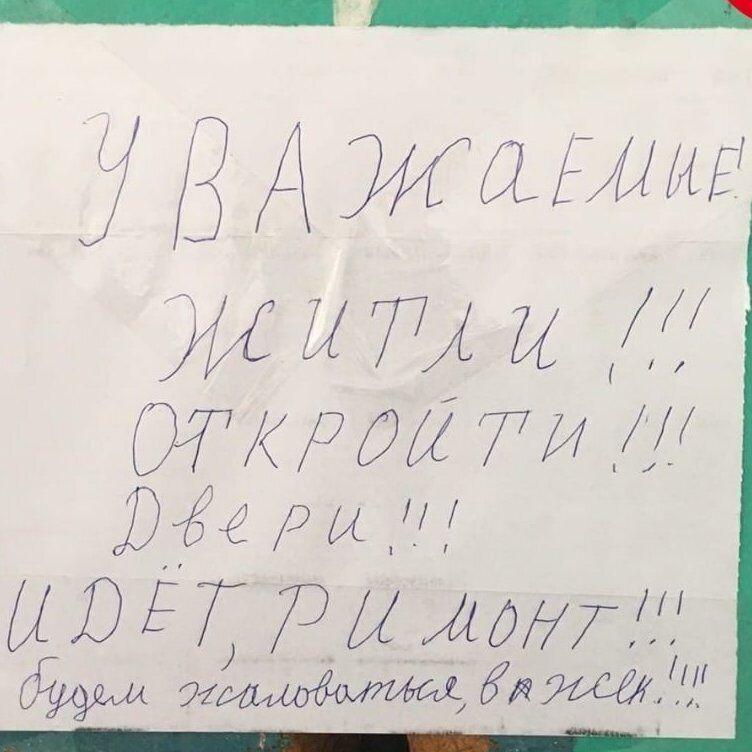 """Новости Крымнаша. Еще один """"дворец Путина"""" в Крыму"""