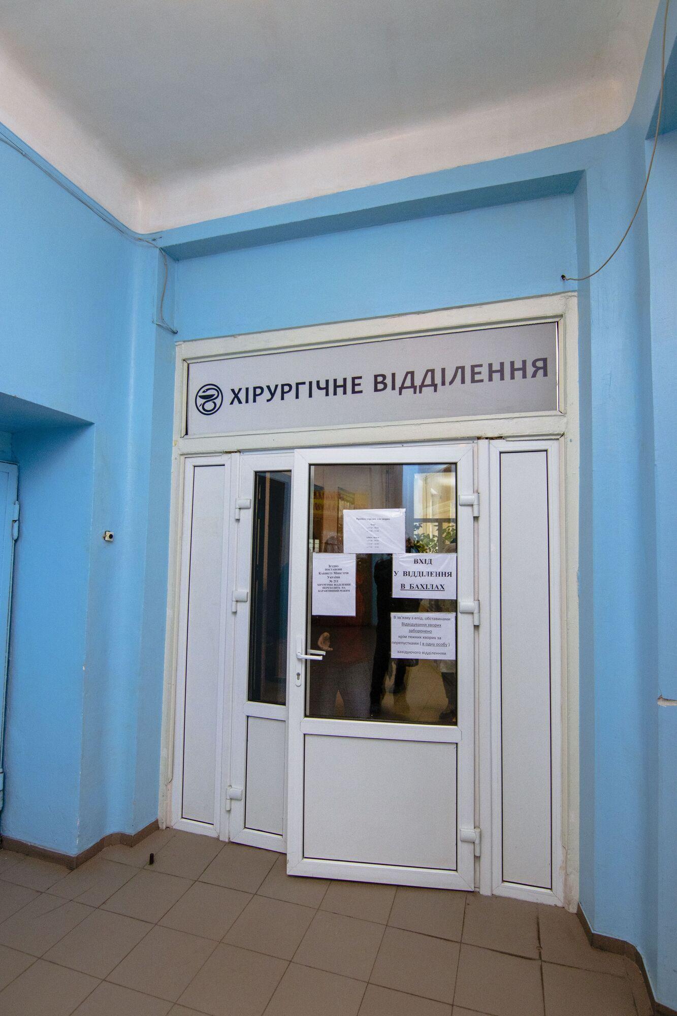 Присоединение больницы №12 позволит на ее базе создать современный реабилитационный центр стационарного профиля