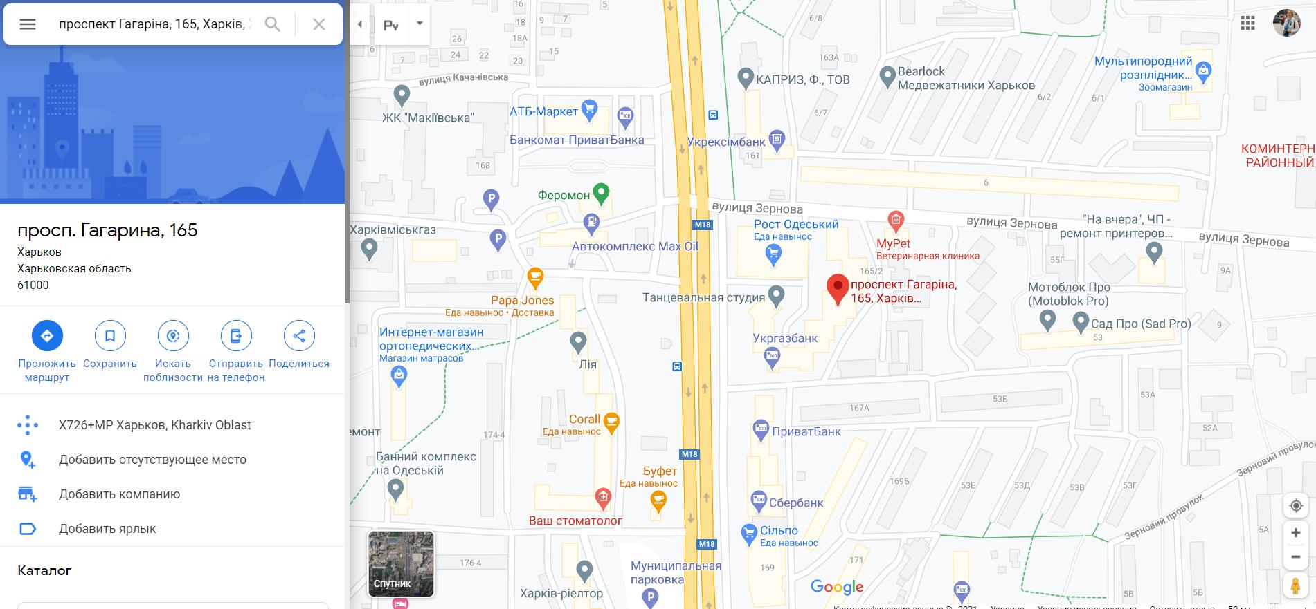 Місце пожежі на мапі Харкова