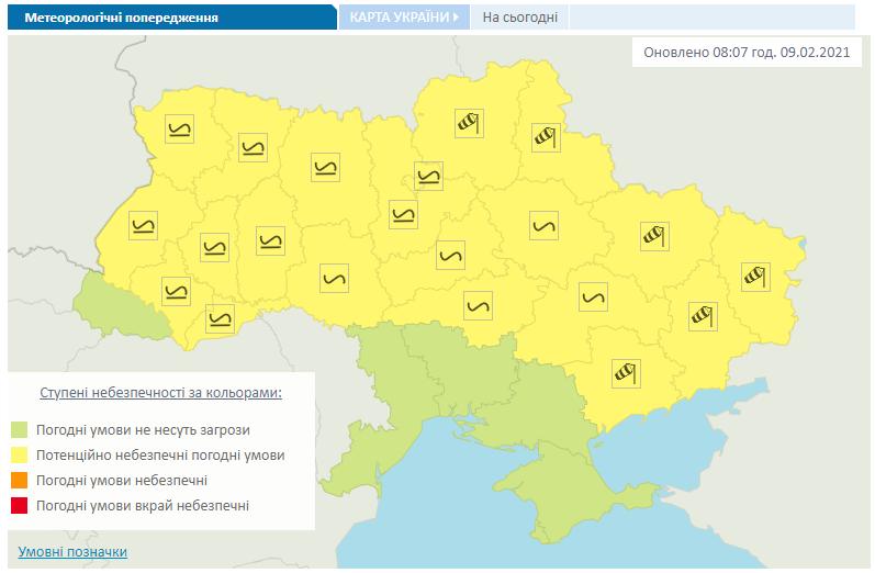 Прогноз погоды в Украине