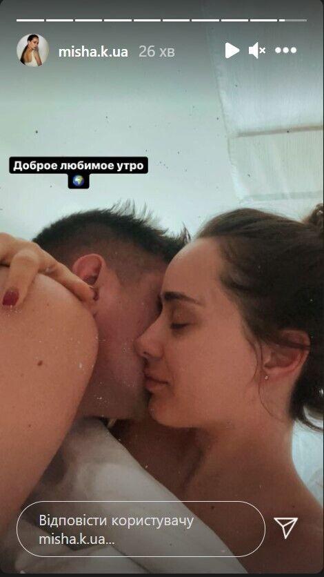 Ксения Мишина показала, с чего начинается их утро с Эллертом
