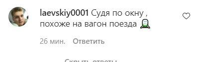 Коментарі під фото Полякової.