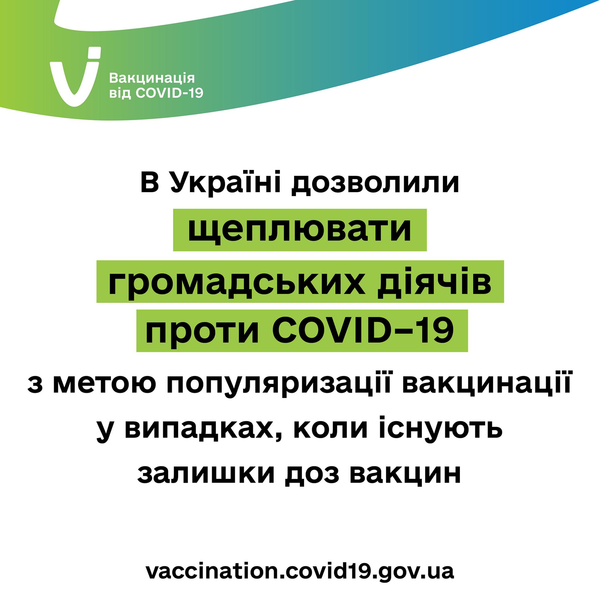 Facebook / Центр общественного здоровья