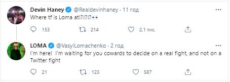 Василь Ломаченко відповів Девіну Хейні