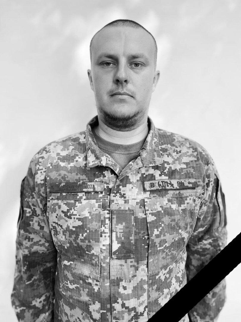 """Александр Отрепьев, позывной """"Пев""""."""